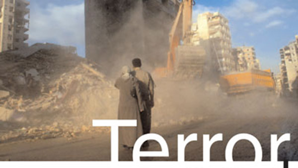 Terror_And_Territory_image_feature.jpg