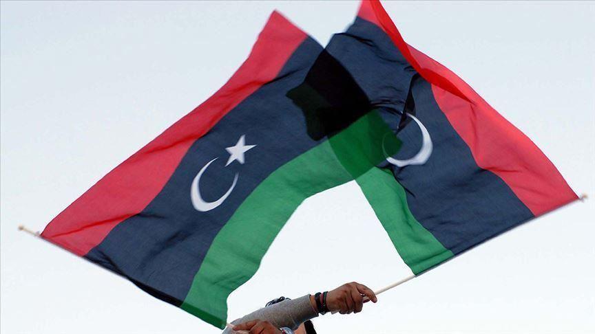 Libia-Flag.jpg